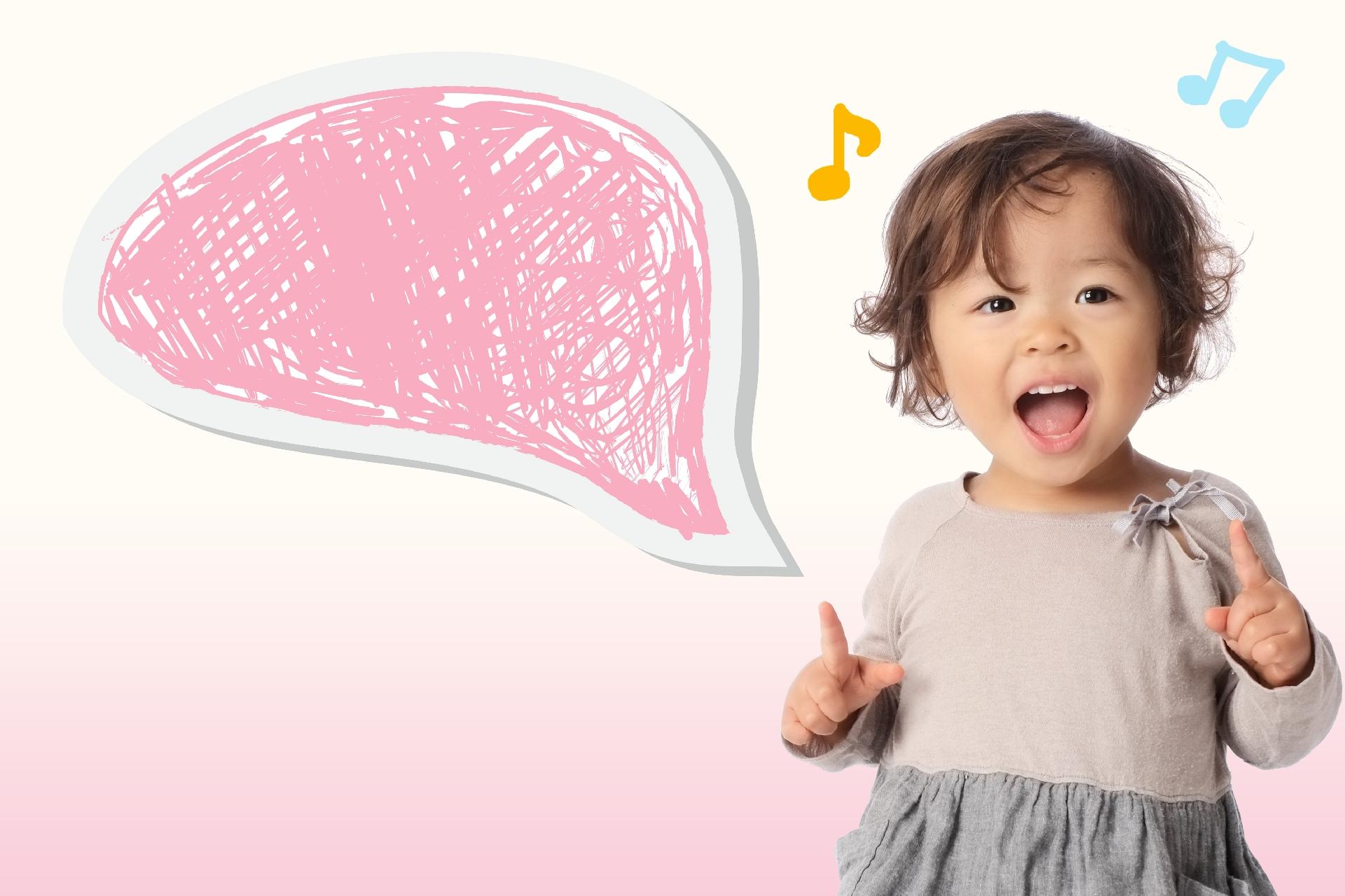 子供のピアノのイメージ