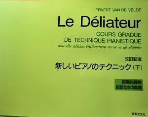 le_delateur